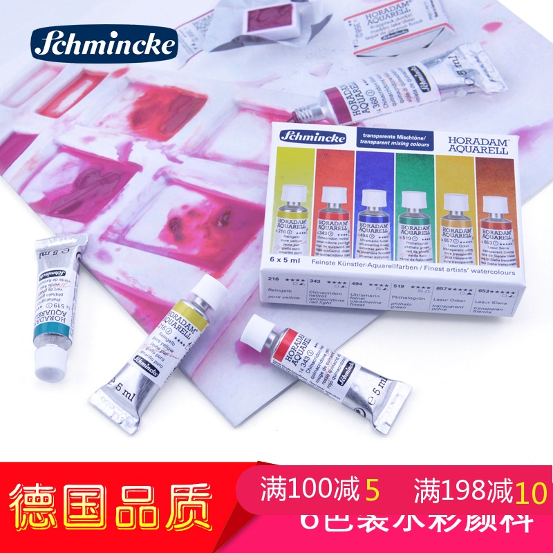 Schmincke Master Ink Color Base, 6 Colors, Precipitated / High Transparent 6 Colors Tube Watercolor. shi mingke schmincke 25ml