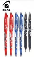 5 Pcs Lot Pilot Frixion Pen LFB 20EF Erasable Gel Ink Pen Medium Tip 0 5