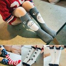 1Pair Trendy Mid Calf Socks 0-2 Y Infant Cotton Socks Unisex Cartoon Fox Kids Baby Socks Knee Girl Boy Baby Toddler Soft Socks