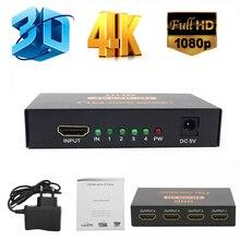 1 в 2/4 Out Усилитель 3D 4K * 2K 1080P Switcher HDMI Hub Switch 1x4 1x2 Splitter Box Ultra HD для HD