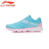 리튬 닝 여성 스마트 칩 실행 신발 쿠션 운동화 원래 안감 루즈 토끼 시리즈 통기성 스포츠 신발 ARBK086