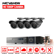4 channel HD 2MP 1080p CCTV System 4CH  AHD DVR with 3000TVL 1080P Outdoor Security surveillance Camera set USB 3G WIFI