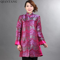Novelty Hot Pink Female Women Long Jacket Satin Coat Classic Chinese Tang Clothing Mujer Chaqueta Size