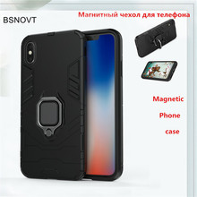 For iPhone XS Max Case Magnetic Hard Bumper Armor Finger Ring Bracket Anti-knock Cover
