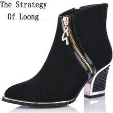 Короткие Плюшевые ботинки женская обувь из натуральной кожи зимняя женская обувь модные ботинки на молнии На высоких толстых каблуках сапоги женские весенние осенние ботильоны
