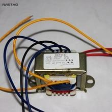 IWISTAO 15 W שנאי חשמל EI למגבר Tube 150 V/20ma 6.5 V/1A אודיו HIFI DIY
