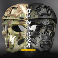 New Halloween Mask Party Game Skull Fit Fast Helmet Tactical Paintball Airsoft Mask Military Cs Protective Mask