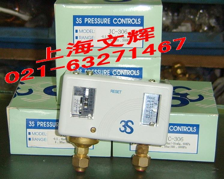 3s pressure switch electro controller JC-306 3s pressure switch single electro controller hns 220 page 8