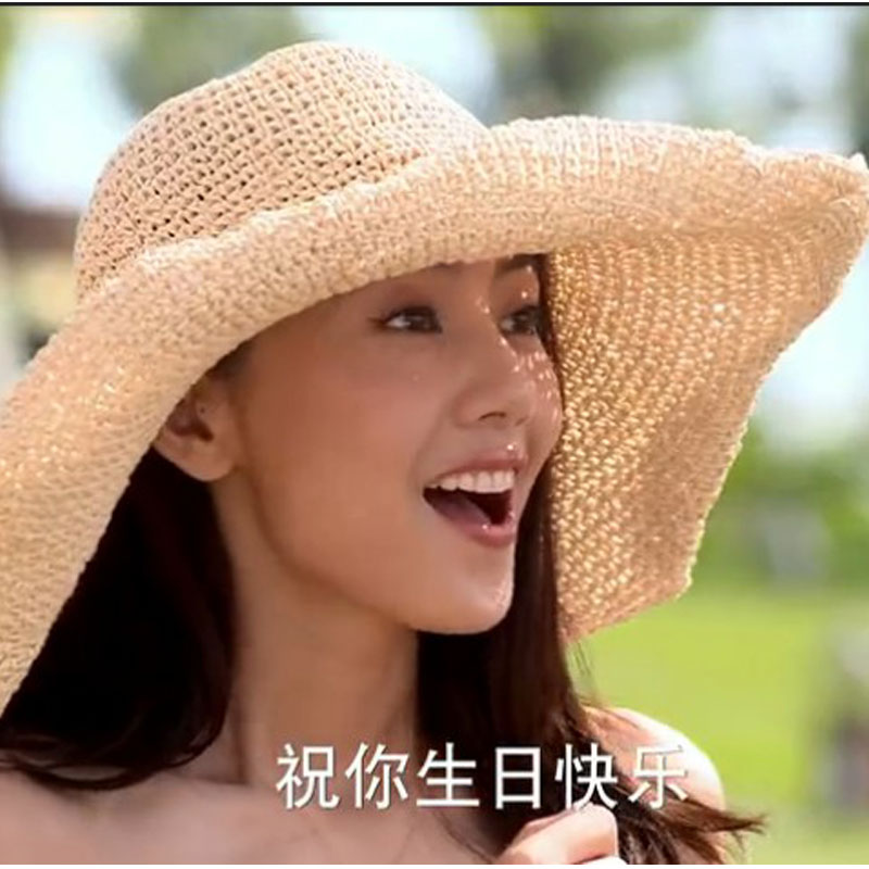 Floppy Raffia Summer Hats for Women Summer Hat Straw Hat Beach Hat(China)