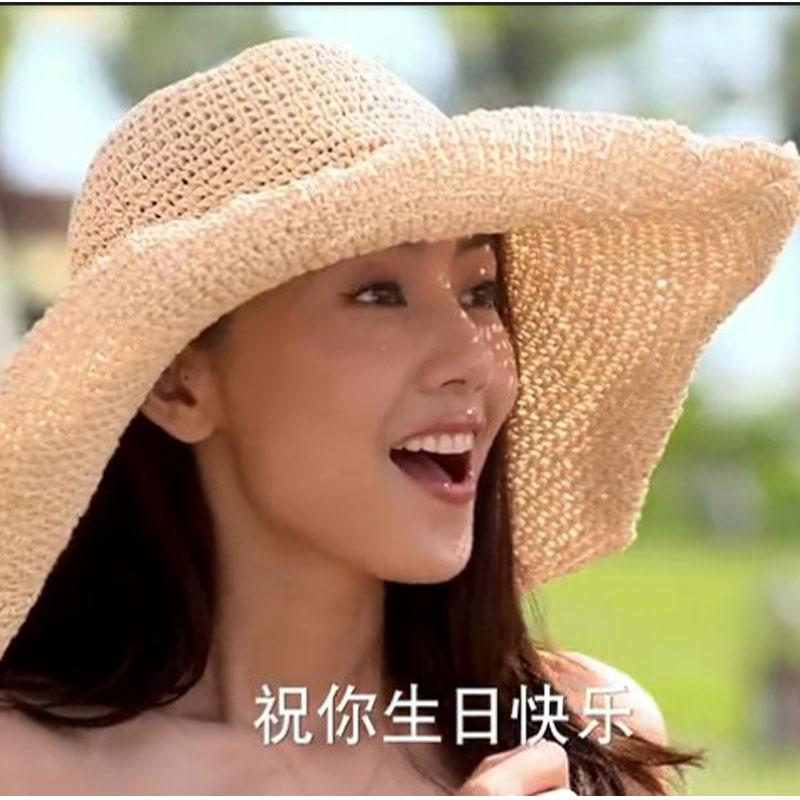 Floppy Raffia Summer Hats for Women Summer Hat Straw Hat Beach Hat