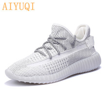 AIYUQI Sneakers for women 2019 new female sneakers summer air fly woven casual large size 44 Lace-up luminous flat shoes