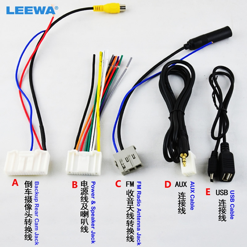 Nissan Wiring Harness Reviews Online Shopping Nissan Wiring