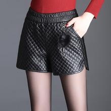 купить Shuchan Lastic High Waist Women Faux Leather Shorts Winter thick Casual Plus Size Pu Short Femme Letters Printed Loose Shorts по цене 1701.23 рублей