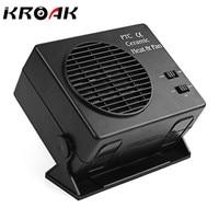 Kroak 2で1電気自動車のsuv車ポータブルセラミック加熱冷却シューズドライヤーウォーマーファンデミスターデフロスターホット12ボルト150/300ワッ
