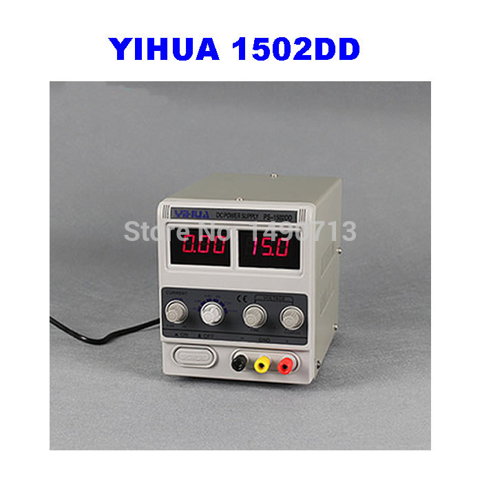 15 V Rework Station Adjustable Variable Output Dc Power Supply YIHUA 1502DD yh 1502dd 15v 2a adjustable variable dc power supply