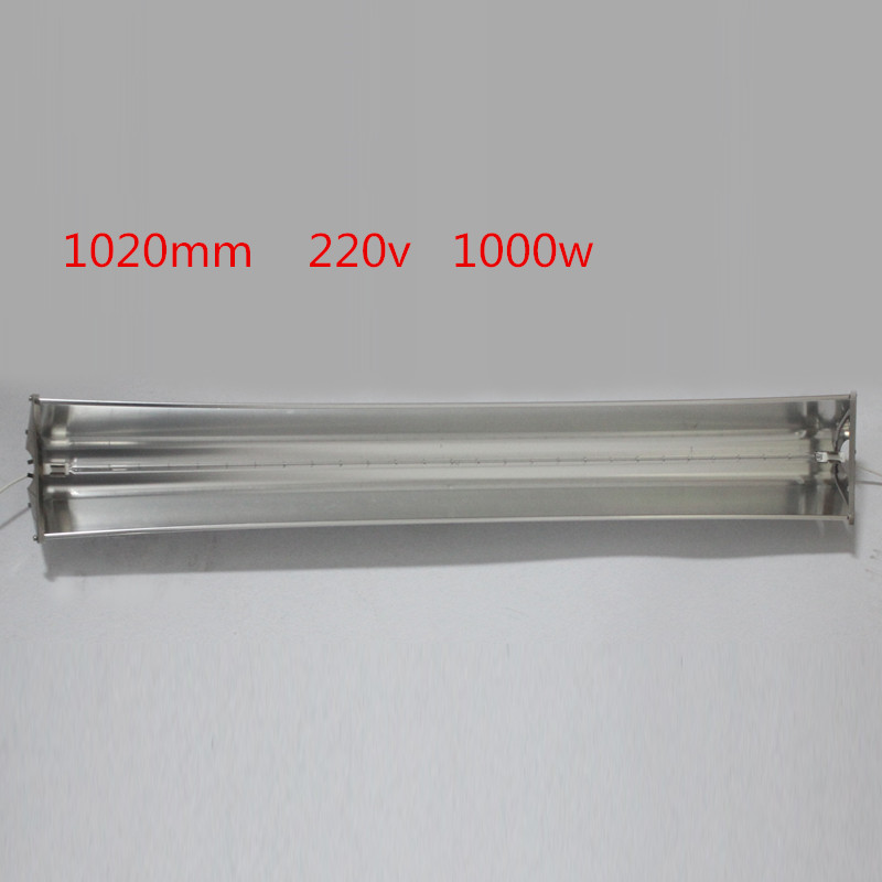 1020mm 1000W far infrared electrothermal film carbon fiber lamp IR heating element infrared heat tube reflector