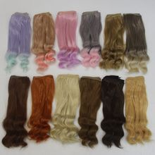 Curly Wig Roll Dolls Accessories Gradient Color Doll Wig  25*100CM Doll Hair for 1/3 1/4 1/6 BJD Diy Doll Tresses Wig Kid Gift
