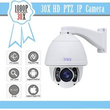 2MP 1080P 30X zoom PTZ waterproof CCTV IP auto tracking P2P high speed dome Night Vision