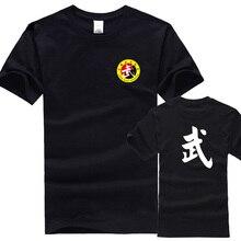 Летняя Новинка, стандарт Wushu Association Tai Chi, хлопок, круглый вырез, короткий рукав, футболки, мужская одежда, футболка для кунг-фу