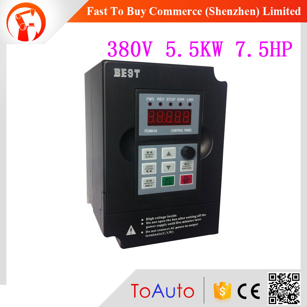 7.5HP 5.5KW 3PH 380V CNC Spindle Motor Speed Control VFD Variable Frequency Drive Inverter for Engraving machine