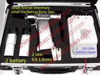 Медицинские зверек ортопедических ветеринарной Колеблющихся Увидел Кости Мощность инструмент 7,2 В руки ноги Температура стерилизации