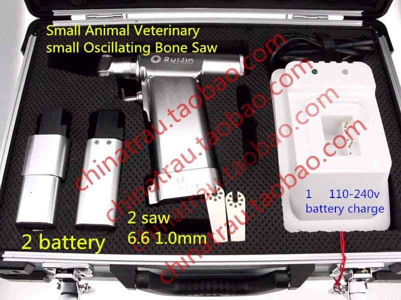 Медицинский маленький ортопедический инструмент для животных ветеринарный Осциллирующий Инструмент для костной пилы 7,2 В стерилизация те