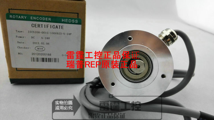 New Original rep incremental encoder ISC5208-001G-1000BZ3-5-24F an incremental graft parsing based program development environment