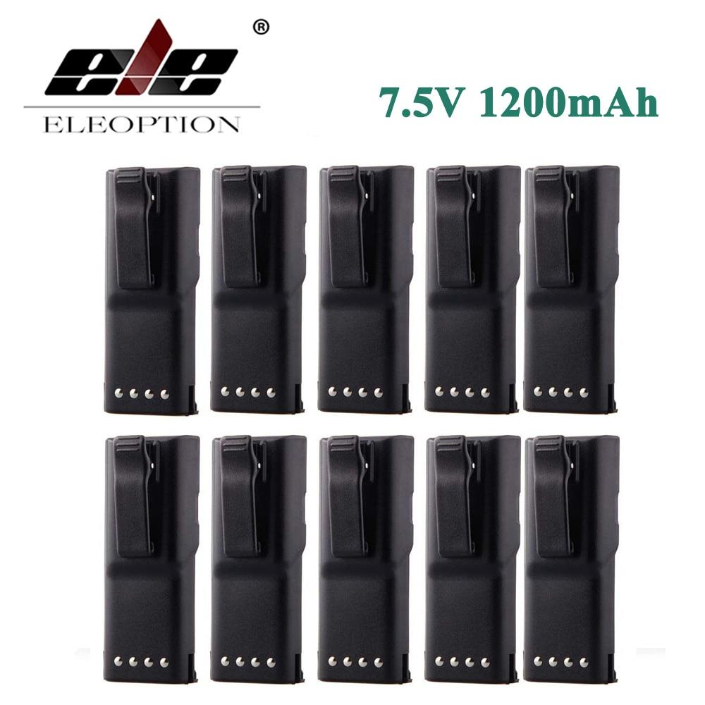 3 x HNN9628 HNN9628A Battery for Motorola GP88 GP300 GP600 GTX800 7.5V 1200mAh