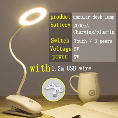 annular rechargeble light 18650 LED Touch On/off Switch 3 Modes Clip Desk Lamp Eye Protection Reading Dimmer USB Led Table Lamps