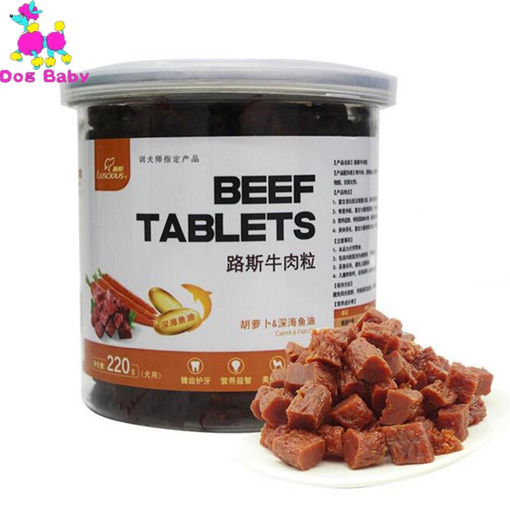 DOGBABY Alimentadores de alimentos para perros de carne de vacuno y zanahoria Cachorros de perro para cachorros Masticables 100% Alimentos para perros de animales secos naturales 220 g Comedores de calidad seguros