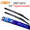 QEEPEI 26 14 Window Windsiheld Wiper Blade For Toyota Corolla 2007 2014 Car Accessories Auto Rubber