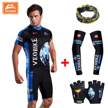 VEOBIKE Maillot Bicycle Wear Cycling Full Set Summer Cycling Clothing Ropa Ciclismo MTB Bike Clothing Racing Cycling Jersey Sets