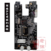 1pc Original New Mouse Motherboard Mouse Circuit Board For Steelseries Sensei Raw Laser Mouse Frostblue Heat
