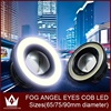 2PCS Auto LED Fog Light With Lens COB Angel Eyes Fog Light 3 5 Inch 90mm