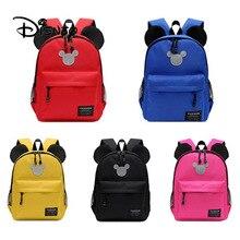 ba4f905873b52 Disney Kinder Schule Tasche Mickey Minnie Maus Jungen Mädchen Nette Kinder  Rucksäcke Cartoon Taschen Nette Kindergarten