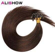 Alishow fusion волосы для наращивания 1 г/пряди remy волосы Предварительно Связанные кератиновые волосы для наращивания на кератиновых капсулах волосы для ногтей 50/упаковка
