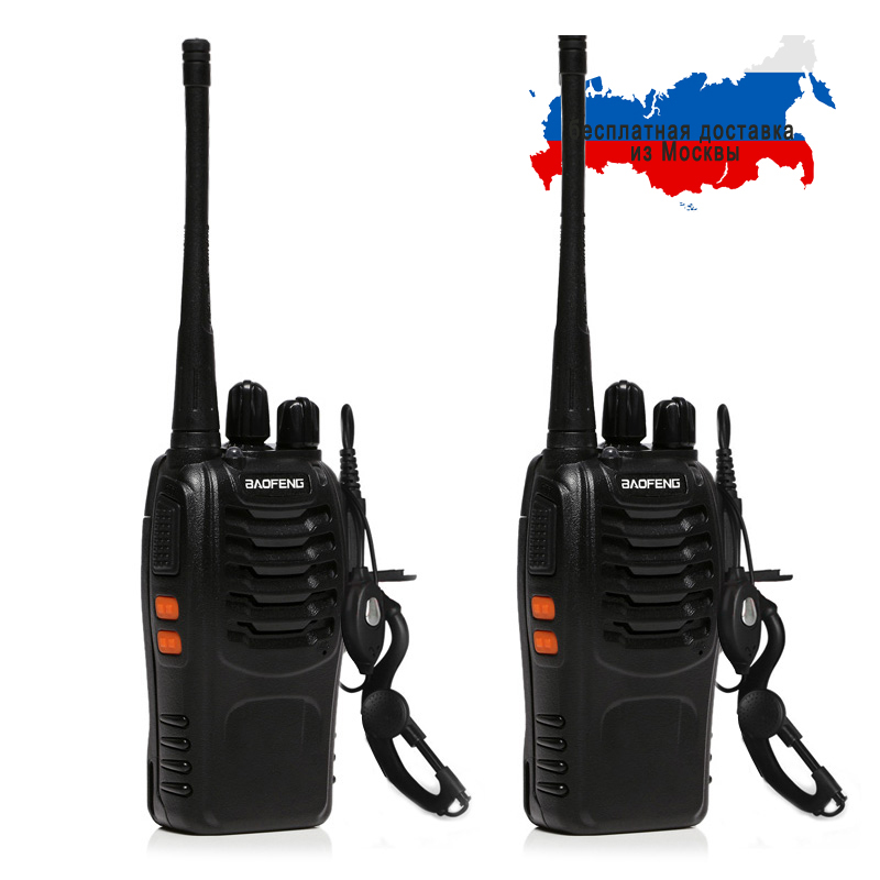 2pcs Baofeng BF-888S UHF 400-470 MHz 5W CTCSS Two-way Ham Radio 16CH Walkie Talkie bf 888s Portable Handheld CB Station Intercom