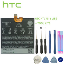 HTC Original battery 2600mAh B2Q3F100 For U11 life mobile phone batteries+Free Tools