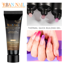 RBAN NAIL 20ml Extend Gel Nails Acrylgel Finger Builder Nail Art Lacquer Jelly Acrylic Slip Solution Liquid Poly