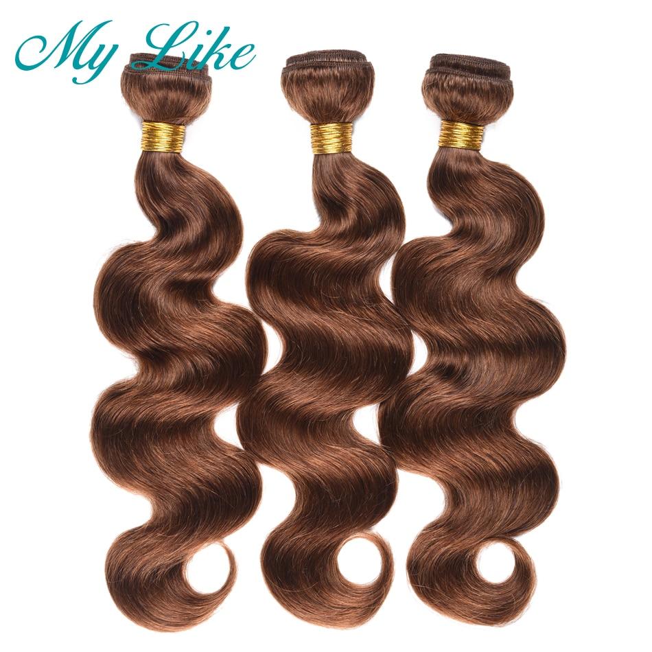 My Like Pre-colored Brazilian Body Wave 3Pcs #4 Light Brown Non-remy Human Hair Extensions Mink Brazilian Hair Weave Bundles