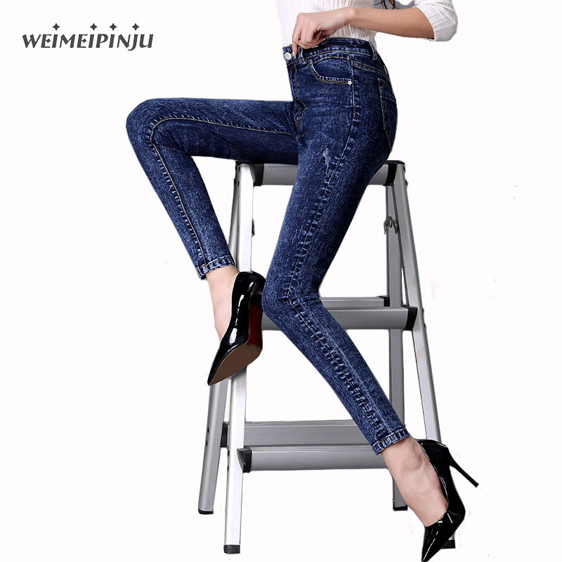High Waist Women's Jeans Skinny Pencil Pants Big Size Retro Cotton Denim Jeans Push Up Blue Jeans Slim Sexy Trousers For Woman free shipping wild cat limited edition vintage pin up skinny pencil pants high waist hip up cotton denim pants women slim jeans