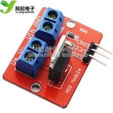 Электронный блок пробка MOS полевого транзистора, модуль привода