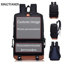 New Arrival Fashion Backpacks leather decoration C Ronaldo 7 Logo Canvas School bags for teenagers
