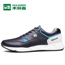 MULINSEN High Elastic Running Shoes For Men Stability Sport Run Athletic Shoes Man Brand 2017 Breathable Outdoor Men's Sneakers