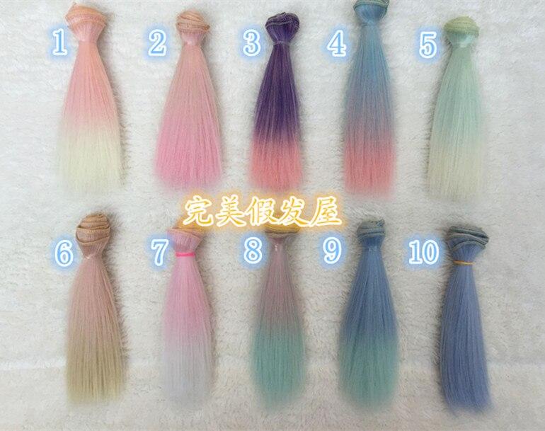 1pcs 15cm  25cm BJD Wigs High-temperature wire straight Hair Piece For BJD SD Dollfie doll hair wigs for 1 3 1 4 1 6 bjd wigs high temperature wire fashion curly hair piece for bjd sd dollfie 1pcs 25cm 100cm