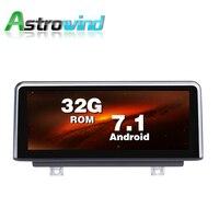 10,25 дюймов 2G RAM Android 7,1 автомобиль gps Навигационная медиа стерео радио для BMW 3 серии F30 F34 для BMW 4 серии F32 F33 F36 НБТ