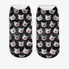 Носки-башмачки для взрослых с рисунком улыбающегося кота для бега