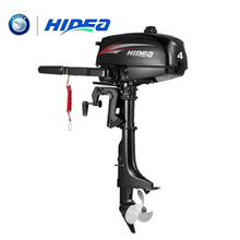 Hidea 2 stroke 4hp short shaft outboard motor with Hand startover  Marine Engine boat kayak