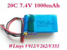 WLtoys V262 V353 V333 V912 JD391 Battery 7.4V 1000mAh 20C 2S Li-Po Battery for Big 4CH RC Helicopter Quadcopter