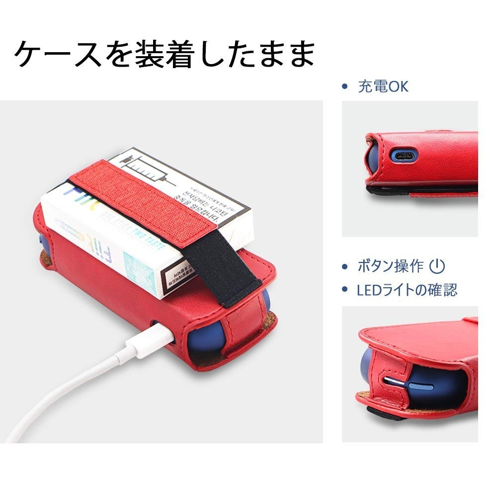 Portable Case for Universal Shiodoki PU Iqos3 Protective Carrying Pouch Bag Holder Storage Box Cover for IQOS 3 0 Accessories in Phone Pouches from Cellphones Telecommunications